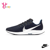 NIKE AIR ZOOM PEGASUS 36 成人男款 運動鞋慢跑鞋 P7227#黑藍◆OSOME奧森鞋業