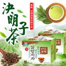韓國 決明子茶 50入(盒)