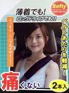 車之嚴選 cars_go 汽車用品【BE...