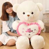 玩偶 泰迪熊貓毛絨玩具布偶洋娃娃抱抱熊公仔狗熊女孩小號玩偶可愛大熊YYP 俏女孩