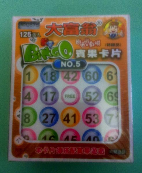 大富翁 賓果卡片125張入A-42