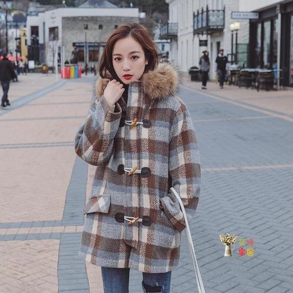 牛角釦大衣 經典格子帶帽大毛領加厚外套女韓版寬鬆氣質牛角釦呢大衣洋氣T