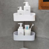 壁掛三角置物架 強力黏膠 壁掛  收納架  洗手間 浴室收納 瀝水籃 【F075】米菈生活館