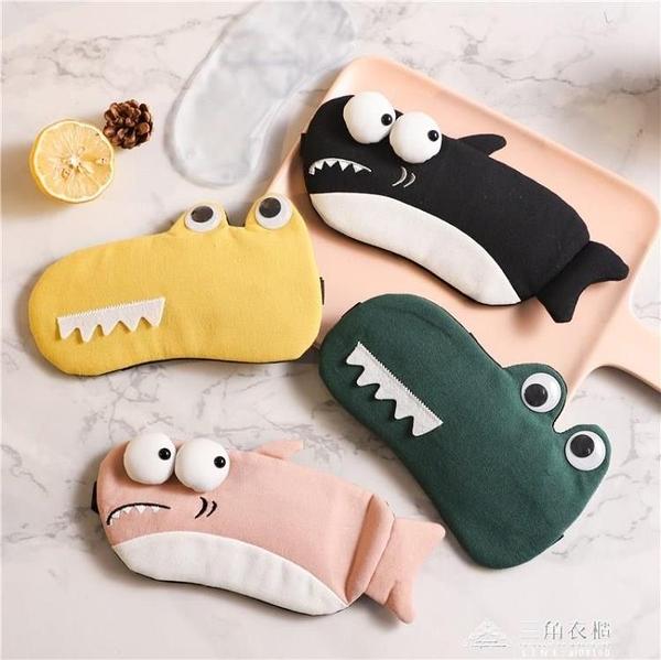 夏天透氣睡眠兒童專用冰袋眼罩冰敷緩解疲勞眼袋遮光睡覺可愛卡通 三角衣櫃