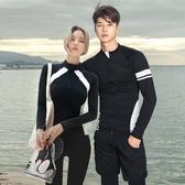 潛水服韓國新款情侶潛水服 長袖速干女防曬水母衣顯瘦浮潛衣沖浪游泳衣可卡衣櫃