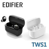 EDIFIER 漫步者 TWS1 真無線藍牙5.0耳機 黑色/白色