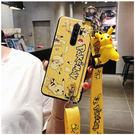 紅米 Note8 Pro 手機殼 可愛 卡通公仔 皮卡丘 斜跨掛繩 防摔保護殼 腕帶支架 保護套 斜背 全包軟殼