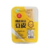 國產黃豆豆皮100g
