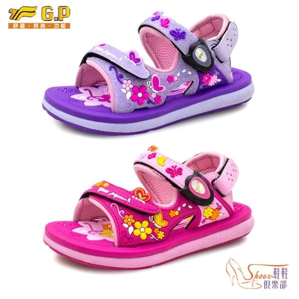 童鞋.阿亮代言G.P夢幻公主風兩用兒童涼鞋.紫/桃紅【鞋鞋俱樂部】【255-G9203BB】
