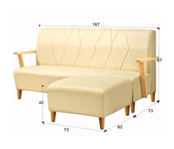 【UHO】WF-C63 卡米菈 輕生活 L型沙發組/活動式腳椅/搶購最低價~驚爆66折起