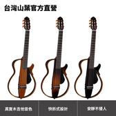 【年度代言人盧廣仲推薦】Yamaha SLG200N 靜音尼龍弦吉他