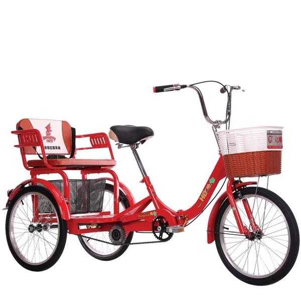 三輪車 老年三輪車人力車老人代步車腳蹬雙人車腳踏自行車成人三輪車 莎瓦迪卡