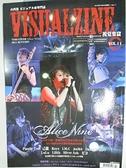 【書寶二手書T7/雜誌期刊_DDK】VISUALZINE視覺樂窟_11期_Alice Nine