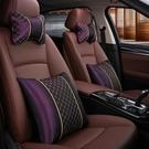 汽車抱枕四件套 車用頭枕抱枕一對車內座椅護頸枕靠枕車載抱枕墊MKS 全館免運