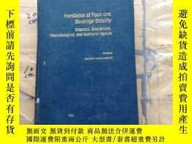 二手書博民逛書店Handbook罕見of Food and Beverage S