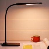 賽德麗可充電LED台燈學習兒童書桌大學生宿舍臥室床頭小學生ATF 三角衣櫃