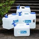 戶外PE水桶 自駕游便攜大儲水桶 車載飲用食品級儲水器 野營四方水桶