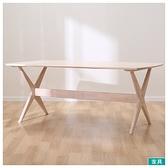 ◎木質餐桌 RELAX160 WW NITORI宜得利家居