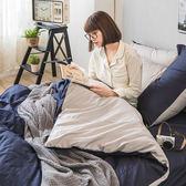 床包被套組 / 單人【撞色系列-紳士藍】含一件枕套  100%精梳棉  戀家小舖台灣製AAA112