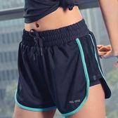 健身 慢跑 撞色滾邊顯瘦舒適透氣防走光運動短褲(三色)【CG027】