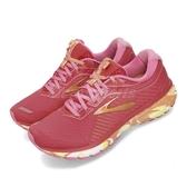 Brooks 慢跑鞋 Ghost 12 魔鬼 甜點系列 果汁奶凍粉 桃紅 金 女鞋 【PUMP306】 1203051B631