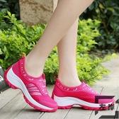 大碼 夏季透氣登山鞋女增高徒步鞋厚底戶外鞋防滑網面跑步鞋【左岸男裝】