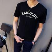 男T恤 男短t恤 韓版T恤 v領短袖上衣 韓版修身五分袖男裝【非凡上品】q801