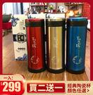 現貨24H出貨 保溫瓶 保溫杯 熱水瓶【買二贈一】 店慶降價