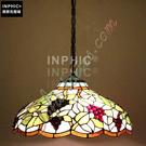 INPHIC-田園葡萄彩色玻璃餐廳客廳新...