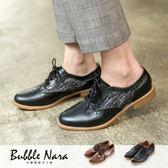低跟鞋 爵士老靈魂牛津鞋。Bubble Nara 波波娜拉。毛呢混搭風,靜音木紋跟 NA050-24