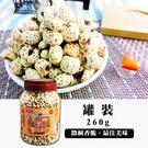 百桂食品以堅持完美製作出最「天然」、「健康」、「美味」的產品,來滿足消費者的各項需求。