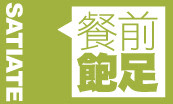 bishengshi-fourpics-00b0xf4x0173x0104_m.jpg