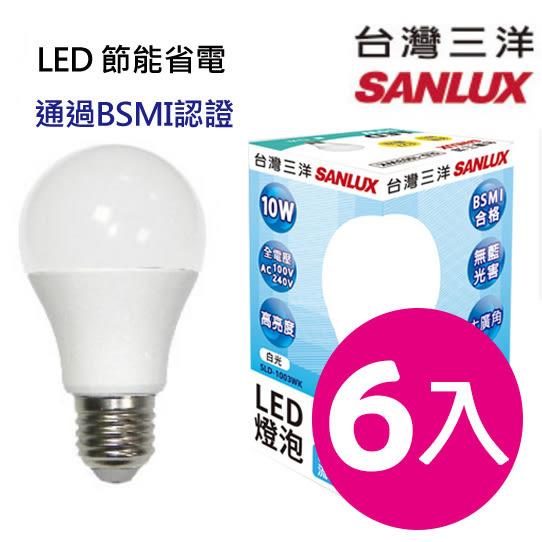 SANLUX台灣三洋 LED 10W LED節能燈泡 (白光6入)
