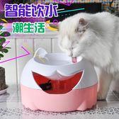 貓咪飲水機循環寵物飲水器喝水貓咪流動自動飲水機帶夜燈