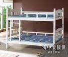 {{ 海中天休閒傢俱廣場 }} J-42 摩登時尚 臥室系列 183-1 朵拉白色圓柱3.5尺雙層床