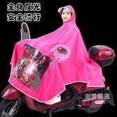 雨衣電瓶車摩托車電動車雨披成人騎行韓國時尚男女士通用加大加厚