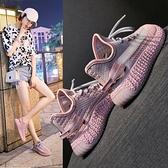 運動鞋椰子鞋女夏季新款健身軟底跑步鞋ins網紅秋款輕便反光運動鞋