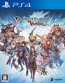 PS4 碧藍幻想 Versus(中文版)