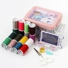 家用針線盒套裝便攜式多功能針線包縫紉針線手縫針小型女學生宿舍