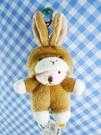 【震撼精品百貨】日本日式精品_熊_Bear~變身絨毛娃娃-熊變兔子