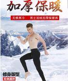 保暖褲男加厚加絨棉秋褲單件青年緊身男士內穿打底褲冬季一體毛褲『櫻花小屋』
