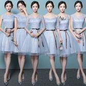 618好康又一發伴娘服 短版新款時尚一字肩姐妹團伴娘服宴會顯瘦晚禮服女 新款