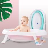 洗澡椅洗澡盆兒童大浴桶兒童折疊浴桶小孩可坐躺新生兒浴盆洗護用品WY 【八折搶購】