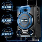 廣場舞音響音箱戶外大功率8寸便攜式行動拉桿藍芽音箱 1995生活雜貨NMS