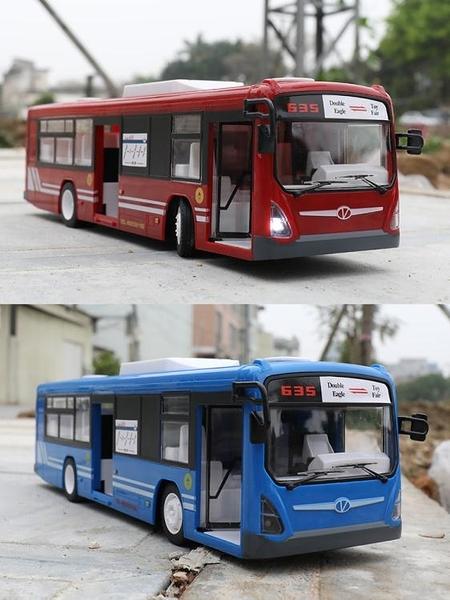 遙控公交車巴士電動公共汽車玩具仿真充電大巴車模型AW 琪朵市集