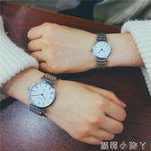 鋼帶復古情侶腕錶文藝范小錶盤氣質百搭簡約金屬男手錶 蘿莉小腳丫