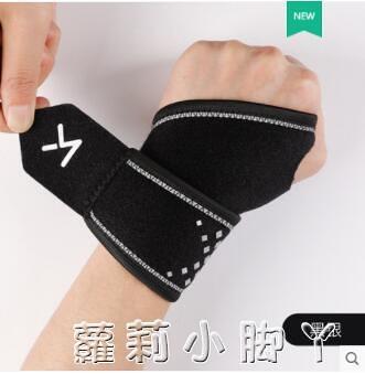 Keep運動護腕扭傷手腕腱鞘男女羽毛球籃球訓練健身干活護套薄款夏 小艾新品
