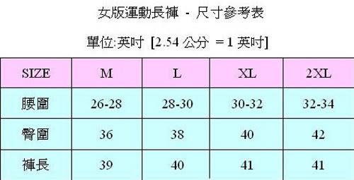 【日本Kawasaki】女版平織網裡運動服套裝(全套-紫灰)
