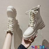 馬丁靴 馬丁靴女潮酷2021冬季新款厚底中筒靴瘦瘦靴白色增高短靴女鞋 寶貝計畫