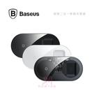 光華商場。包你個頭【Baseus】極簡二合一 無線充電器 15W快充 智能保護 輕薄便攜 公司貨